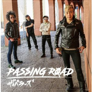 ザ☆ペラーズ結成25周年記念 BRAND NEW BEST ALBUM 『PASSING ROAD』